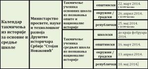 kalendar-2013-14